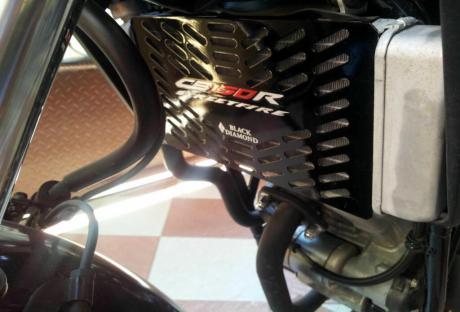 cover radiator cbsf
